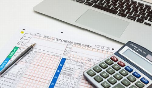 海外留学生保険や公的手続きについて