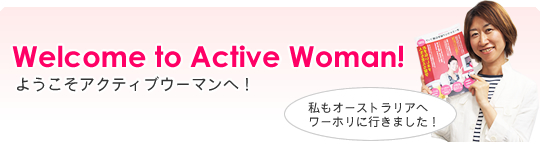 welcome to active woman