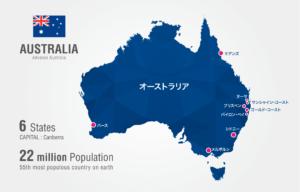 オーストラリア大陸と都市