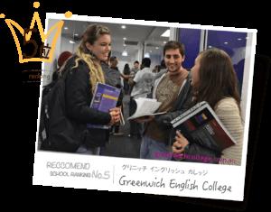 オーストラリアのおすすめ語学学校5位 グリニッチ・イングリッシュ・カレッジ