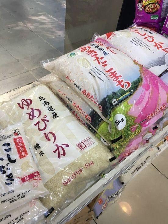 日本の食材も簡単に手に入るのがメルボルンの暮らしやすさ
