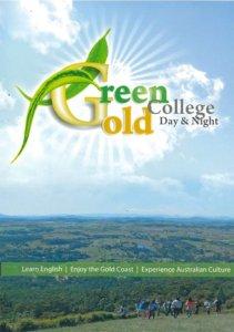Green and Gold College(グリーン・アンド・ゴールド・カレッジ