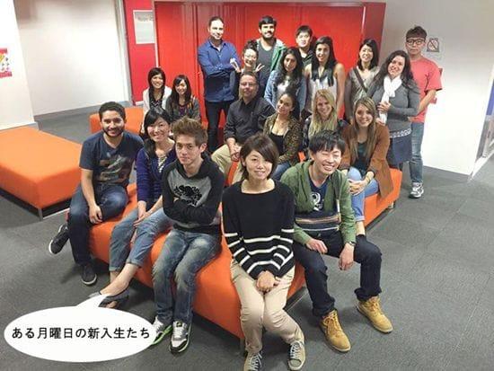インパクトは、多国籍の学生が集まります