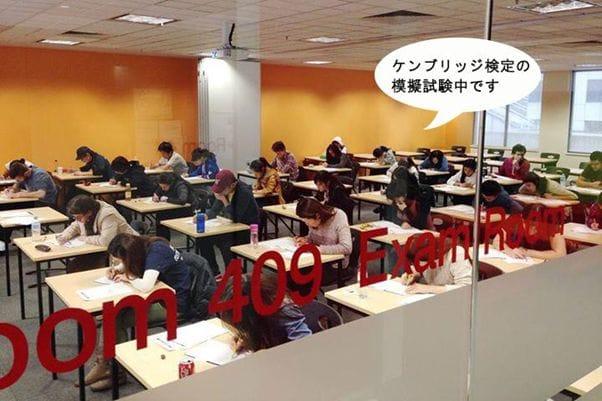 インパクトはケンブリッジ試験の公式テスト会場になっています。