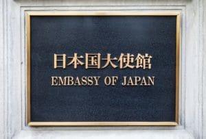オンライン以外の方法は日本大使館・総領事館で申請する