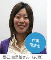 """""""日本作業療法士がオーストラリアでRemedial Massageから得たこと"""""""