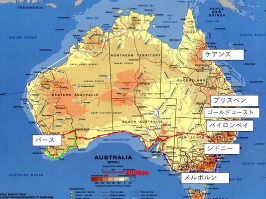 オーストラリア7都市