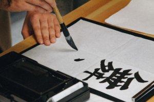 外国人の名前を漢字にしてあげるとかなり喜ばれます!